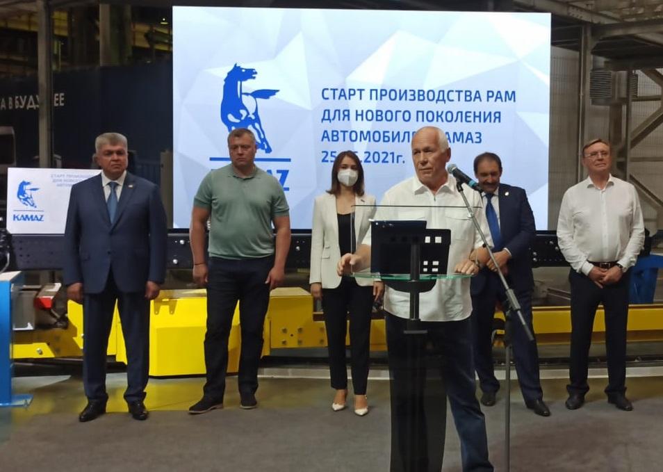 На «КАМАЗе» запущено новое производство рам