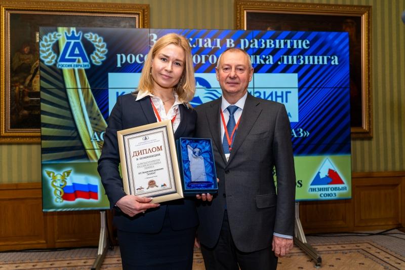 «КАМАЗ-ЛИЗИНГ» получил международную премию