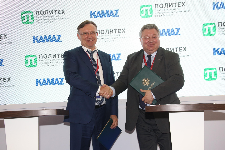 «КАМАЗ» и СПбПУ подписали соглашение о партнёрстве