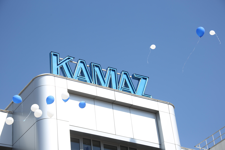 «КАМАЗ» проводит конкурс на лучший профпроект