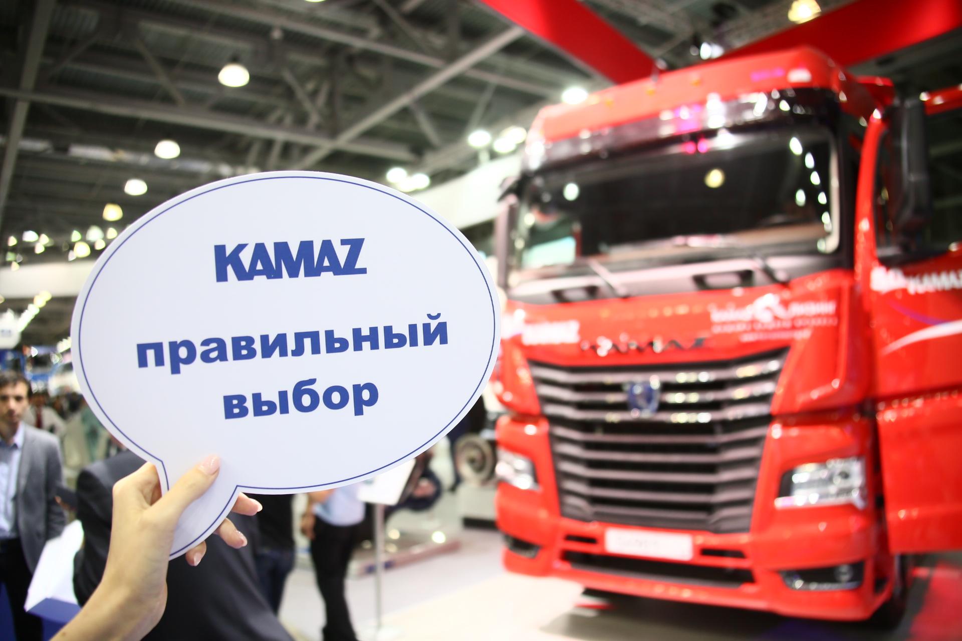 Автомобили КАМАЗ в лизинг от производителя