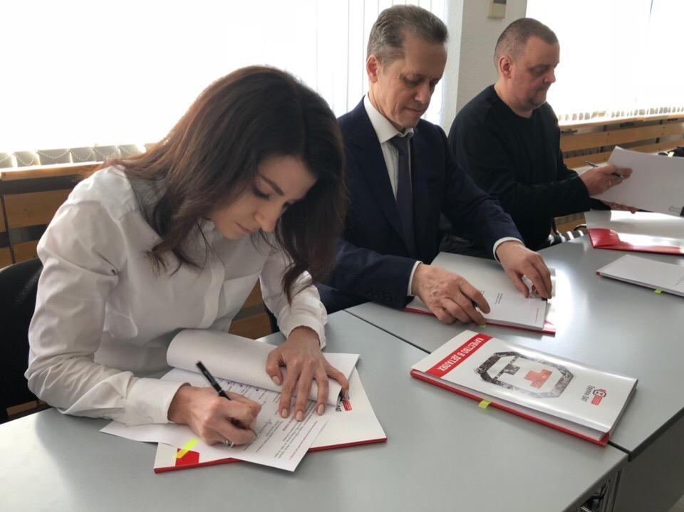 В ОАТ подписан Коллективный договор на 2019-2021 годы