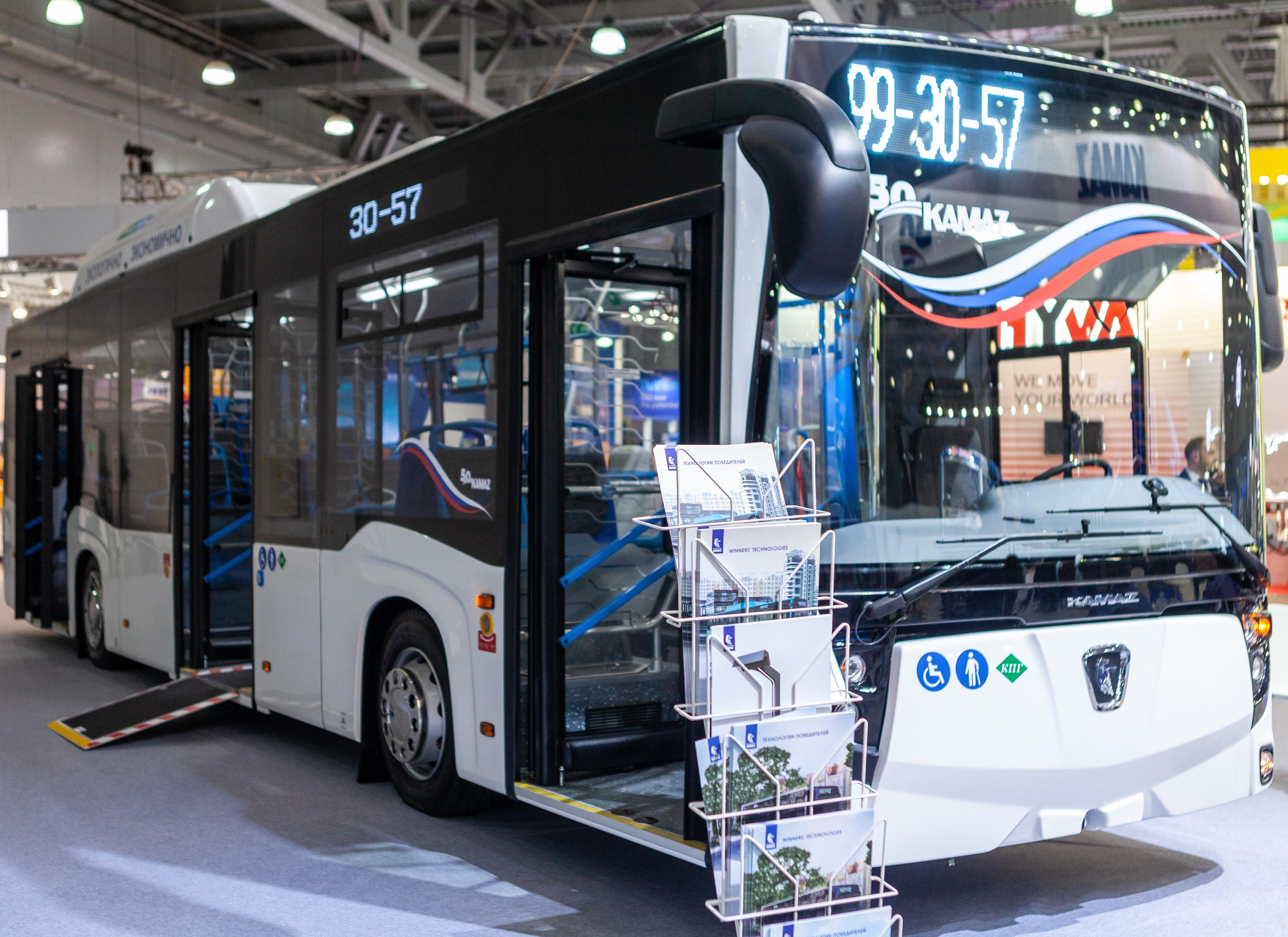 «КАМАЗ» поставит «Мосгортрансу» крупную партию автобусов