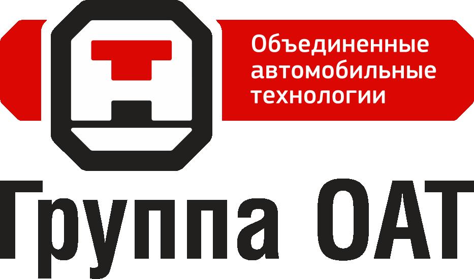 Аудит СМК на предприятии Группы ОАТ