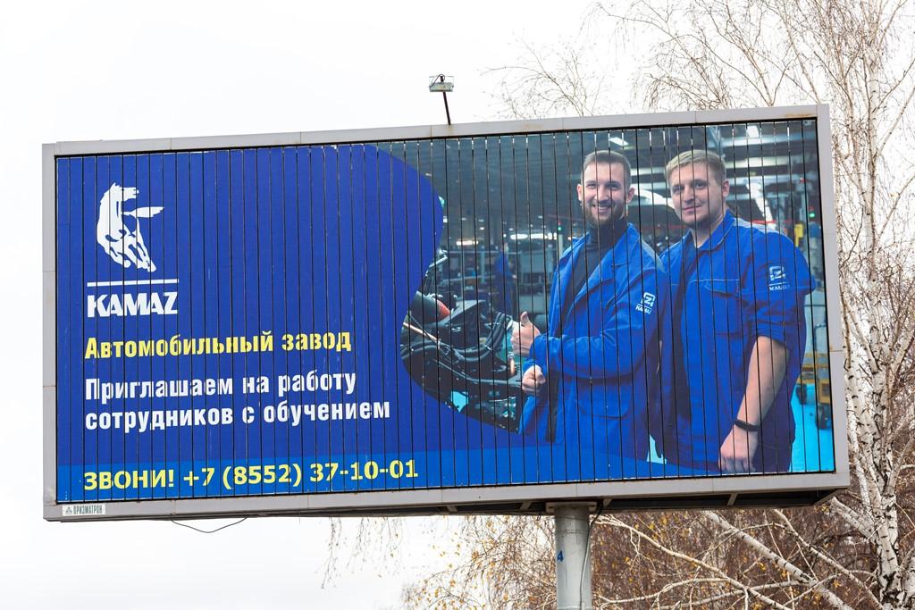 «КАМАЗ» приглашает на практику студентов вузов и ссузов