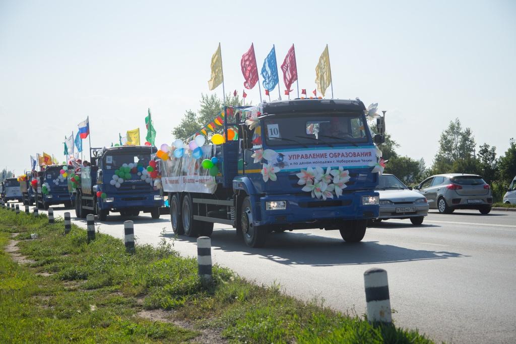 Грузовики КАМАЗ на автокарнавале «УРАМ-FEST»