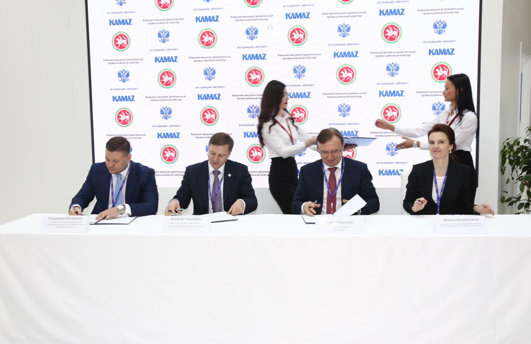 «КАМАЗ» подписал соглашение о сотрудничестве в сфере создания и развития рынка беспилотников