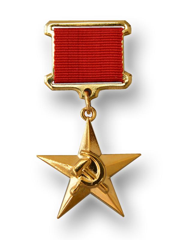 Награды к юбилею «КАМАЗа»