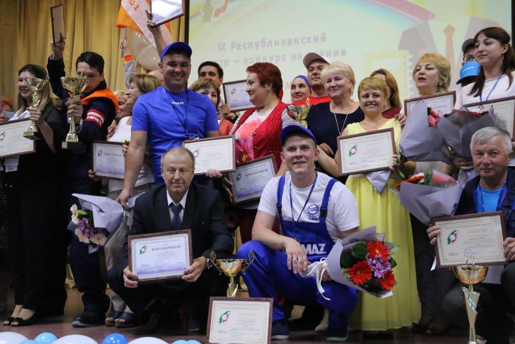 Уполномоченные по охране труда «КАМАЗа» - лучшие в Татарстане