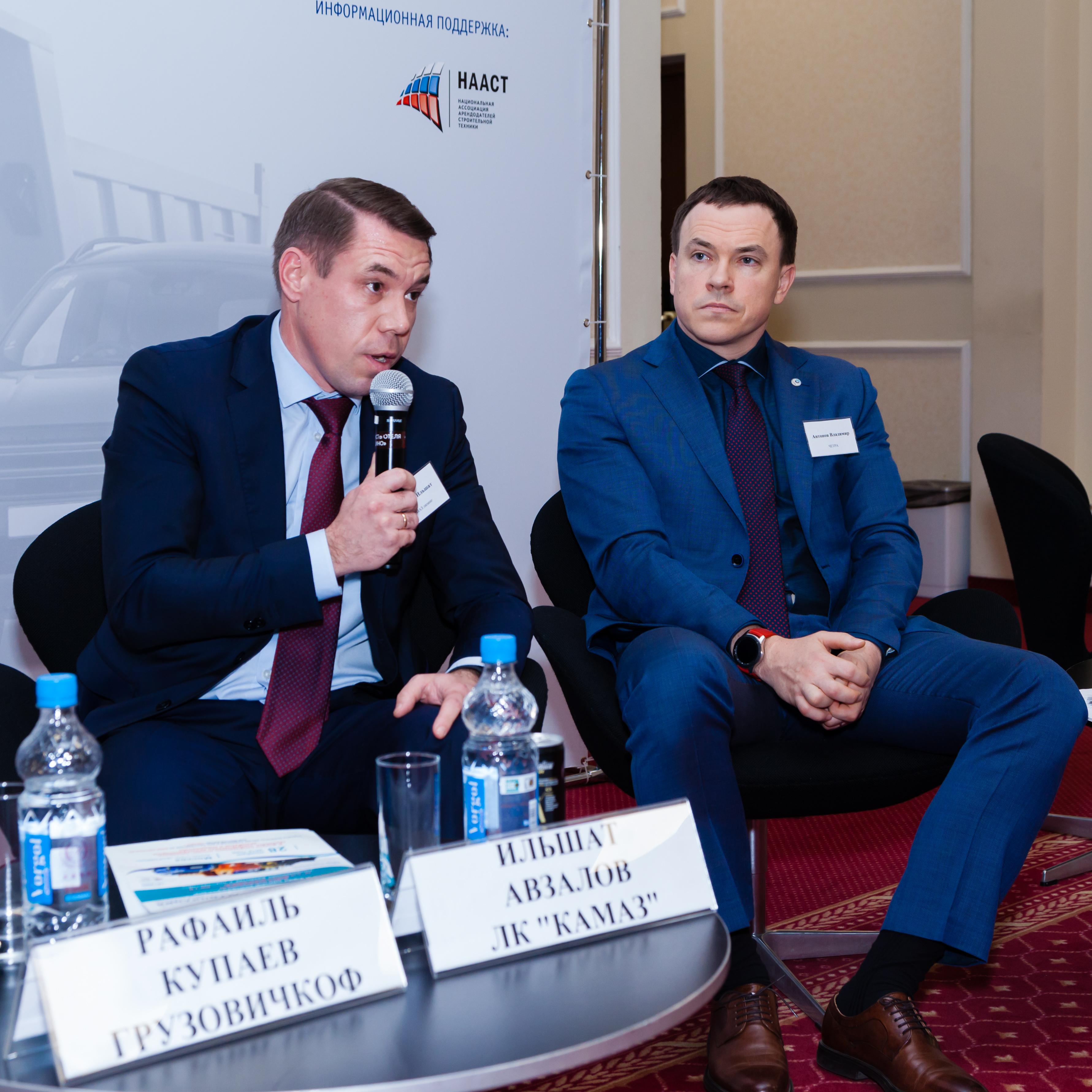 «КАМАЗ-ЛИЗИНГ» на конференции «Автолизинг и спецтехника»