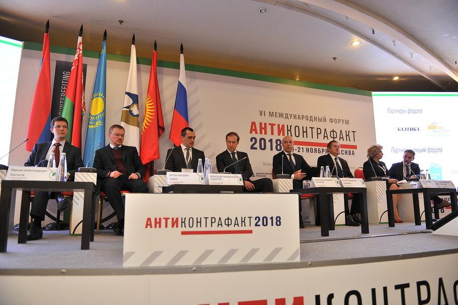 «КАМАЗ» на форуме «Антиконтрафакт-2018»