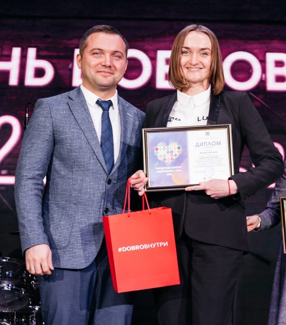 Сотрудница «КАМАЗа» – победитель конкурса «Доброволец года»