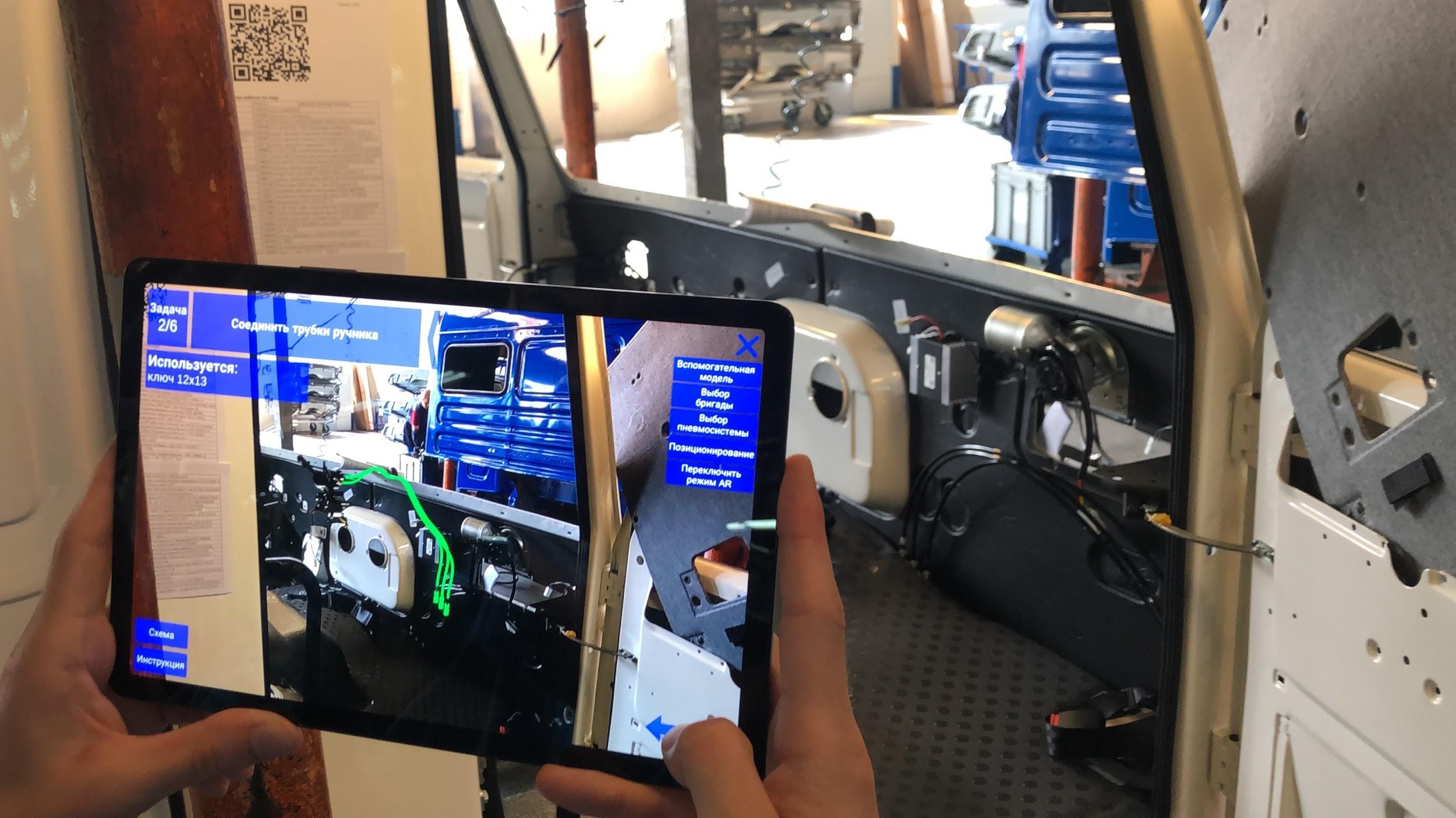 Виртуальные технологии на заводе «КАМАЗа»
