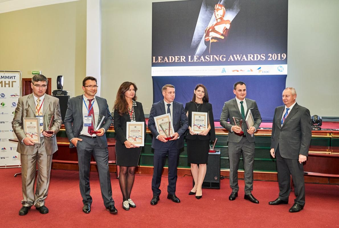 Награда для «КАМАЗ-ЛИЗИНГа»
