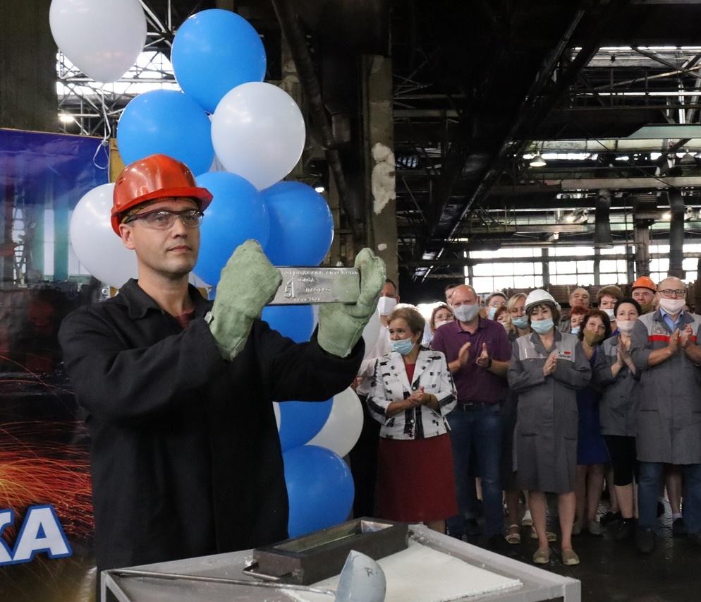 День металлурга на Димитровградском литейном заводе