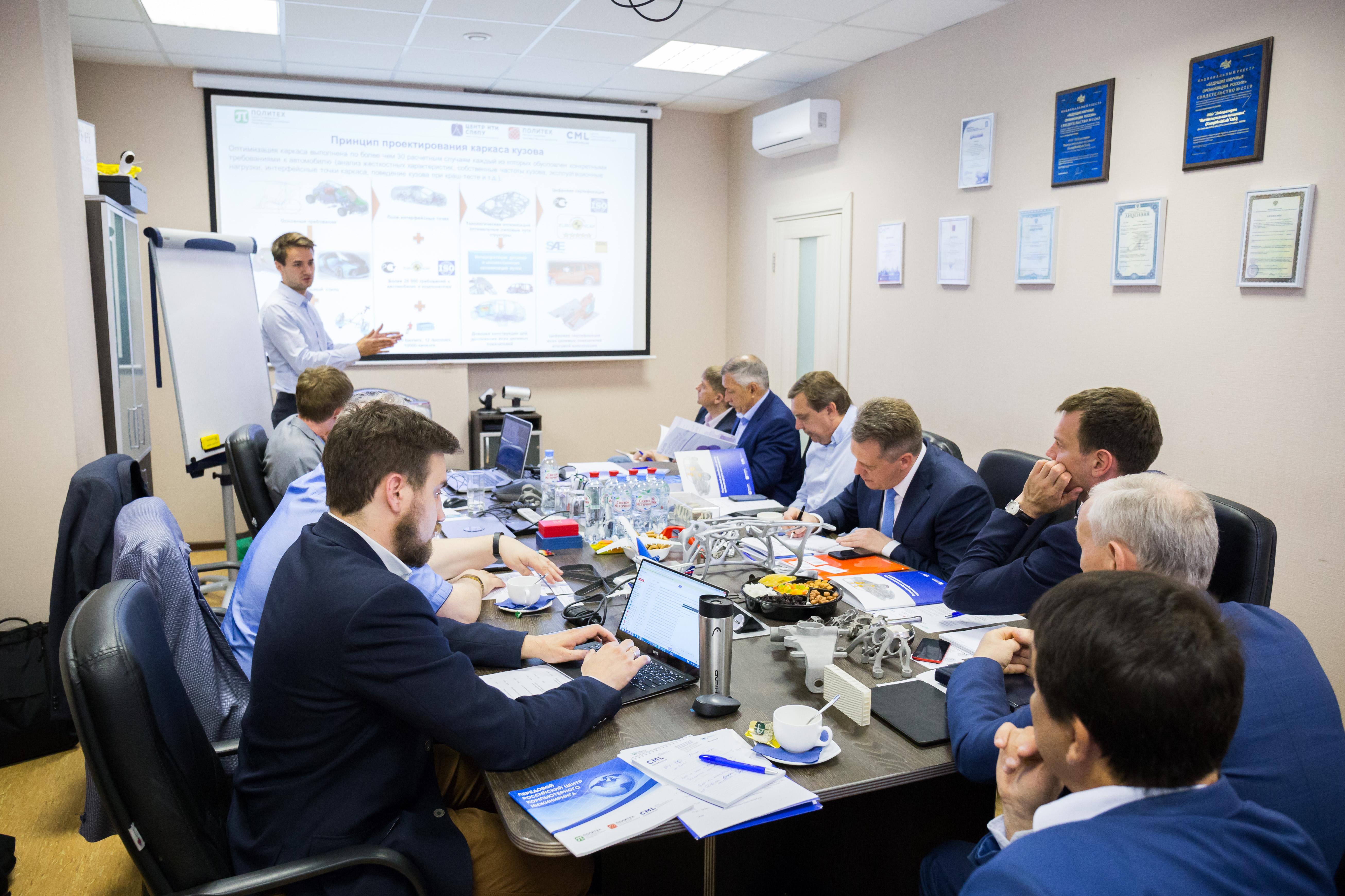 Делегация «КАМАЗа» посетила Инжиниринговый центр СПбПУ