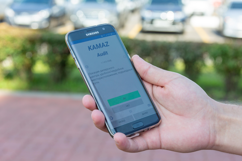 Мобильное приложение «Аудитор» от молодёжи «КАМАЗа»