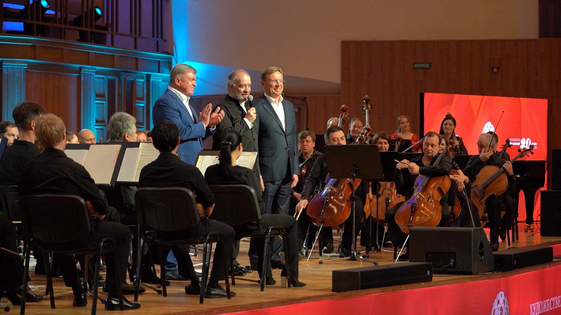 Симфонический оркестр Мариинского театра дал концерт в Набережных Челнах