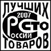 """100 Best Goods of Russia"" Contest"