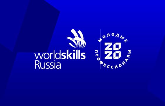 «КАМАЗ» примет участие в WorldSkills Hi-Tech-2020