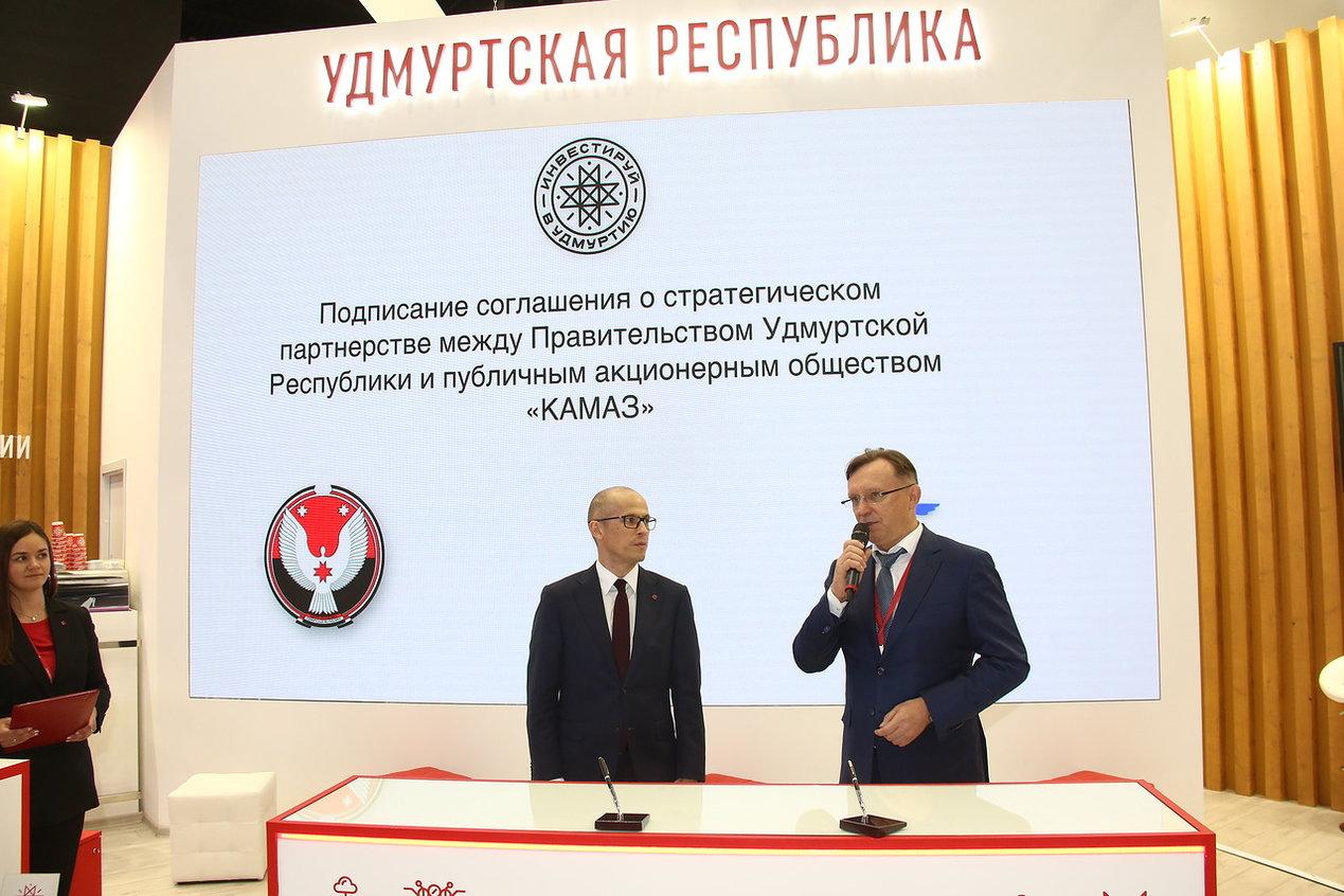 «КАМАЗ» и Удмуртия подписали соглашение о сотрудничестве