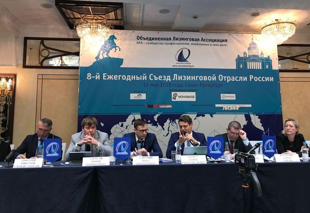 «КАМАЗ» на Съезде лизинговой отрасли России