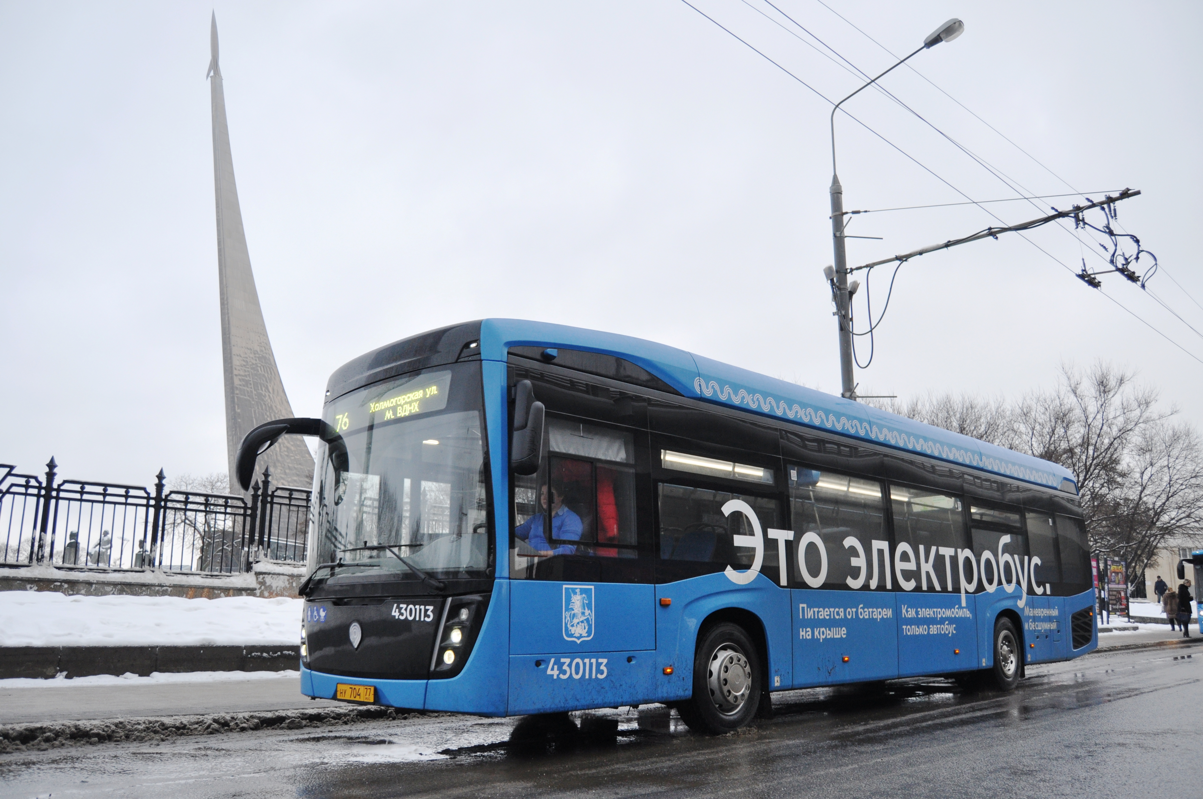 Столичные электробусы перевезли миллион пассажиров