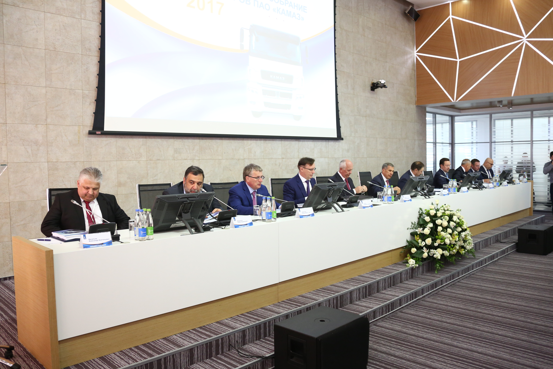 Состоялось собрание акционеров ПАО «КАМАЗ»