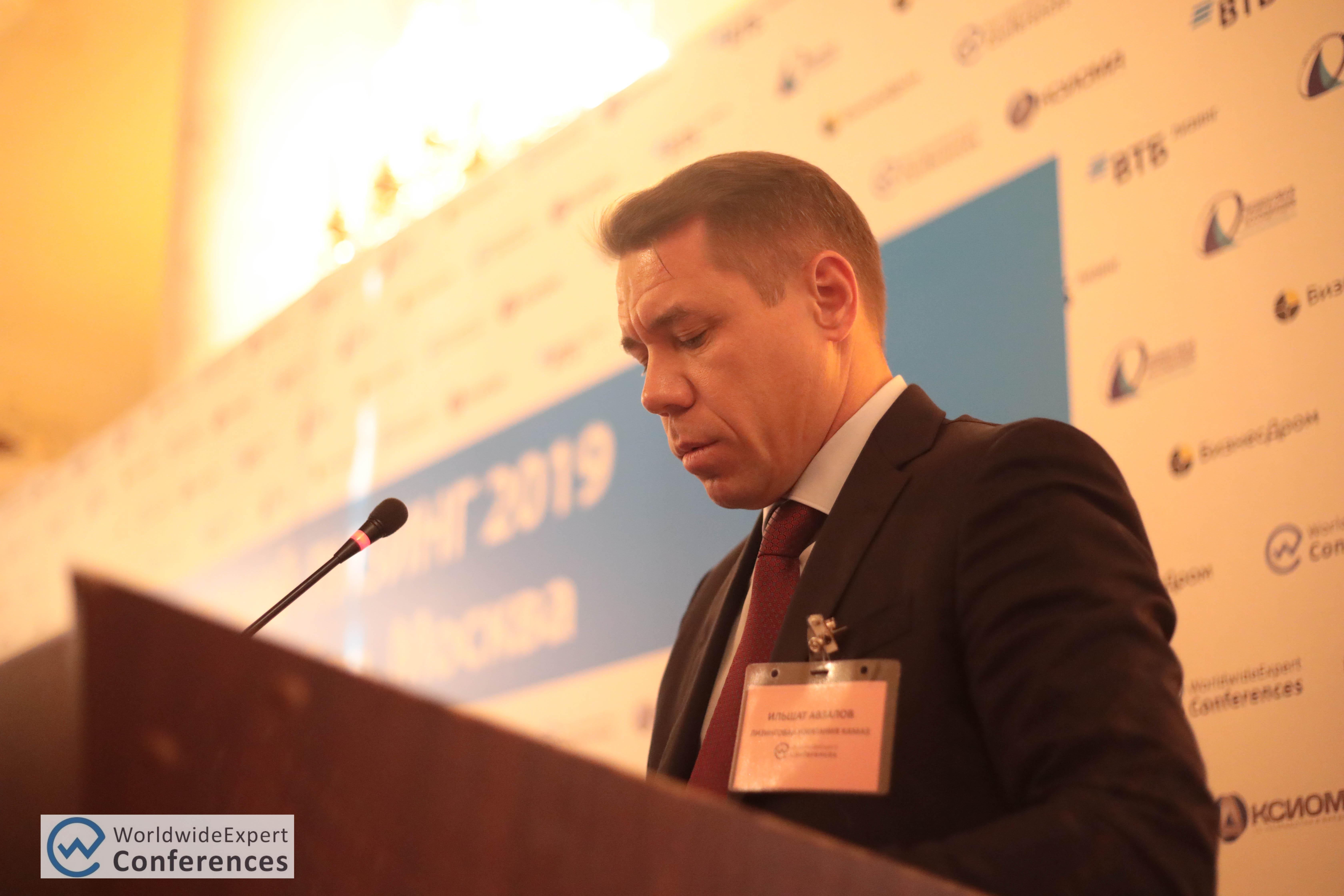 «КАМАЗ-ЛИЗИНГ» на конференции «Российский лизинг-2019»