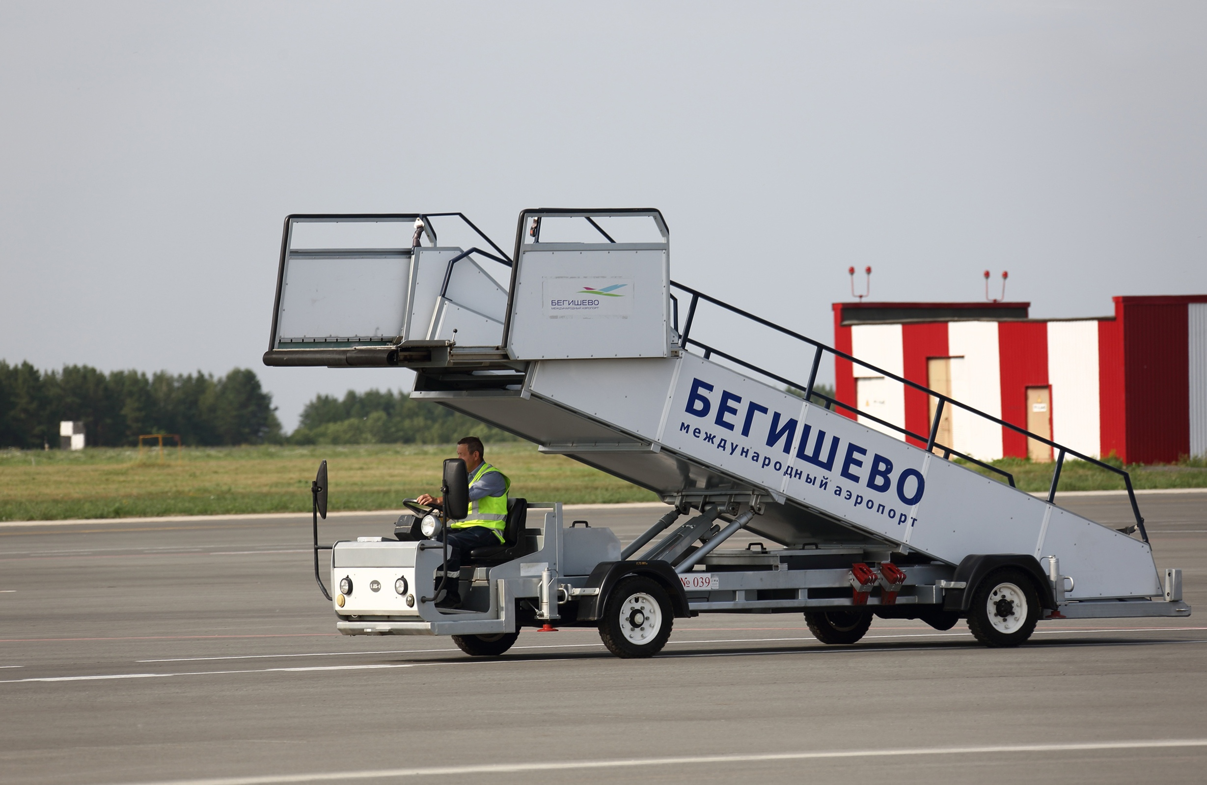 Международный аэропорт «Бегишево» сертифицирован
