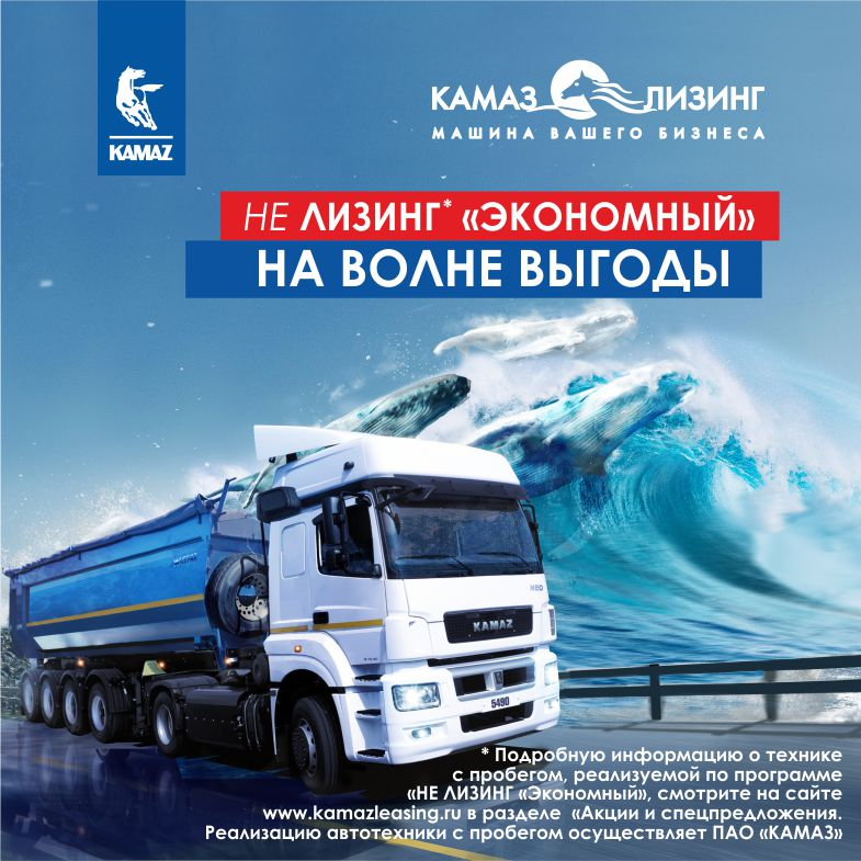 https://kamaz.ru/upload/iblock/cad/cad6546c922b5ca094e87f2155341a54.jpg
