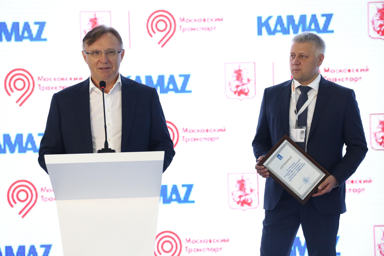 «КАМАЗ» передал Мосгортрансу электробус второго поколения KAMAЗ-6282