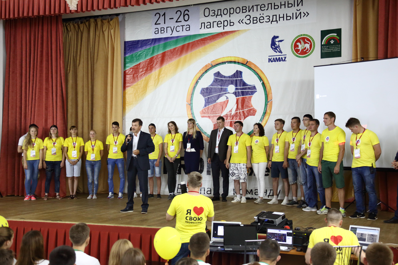 Молодёжный форум «PROFдвижение-2017» на «КАМАЗе»