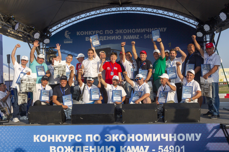 На «КАМАЗе» завершился конкурс «КАМАЗ К5 – экономичное и безопасное вождение»