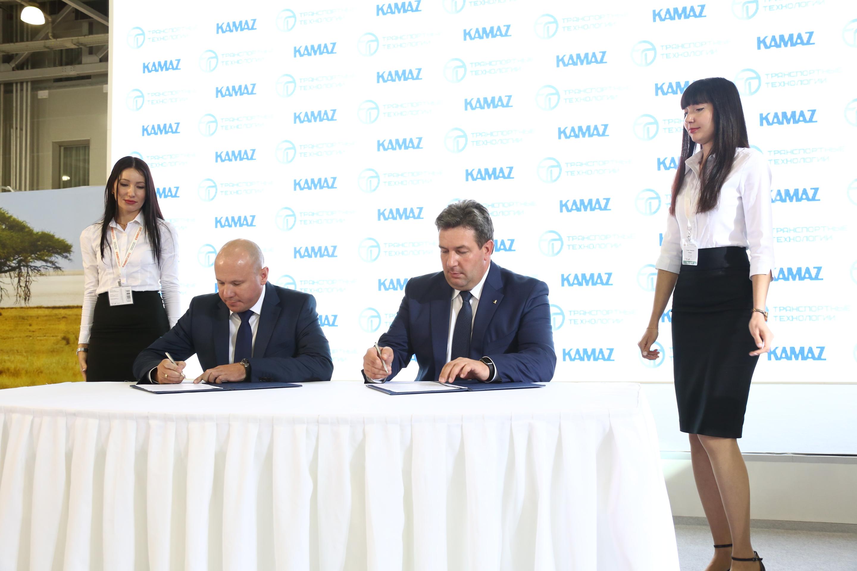 «ТФК «КАМАЗ» и «Транспортные технологии» подписали соглашение