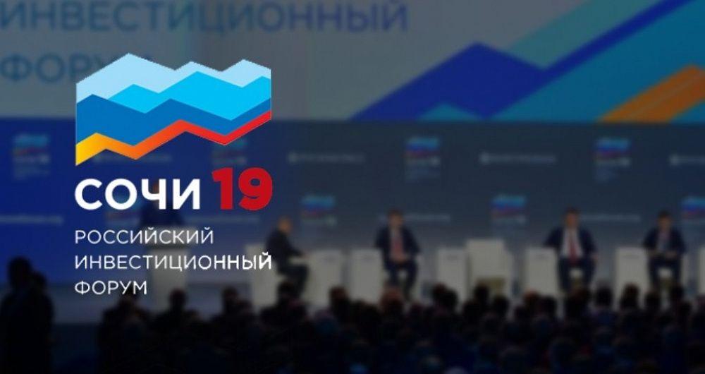 «КАМАЗ» на Российском инвестиционном форуме