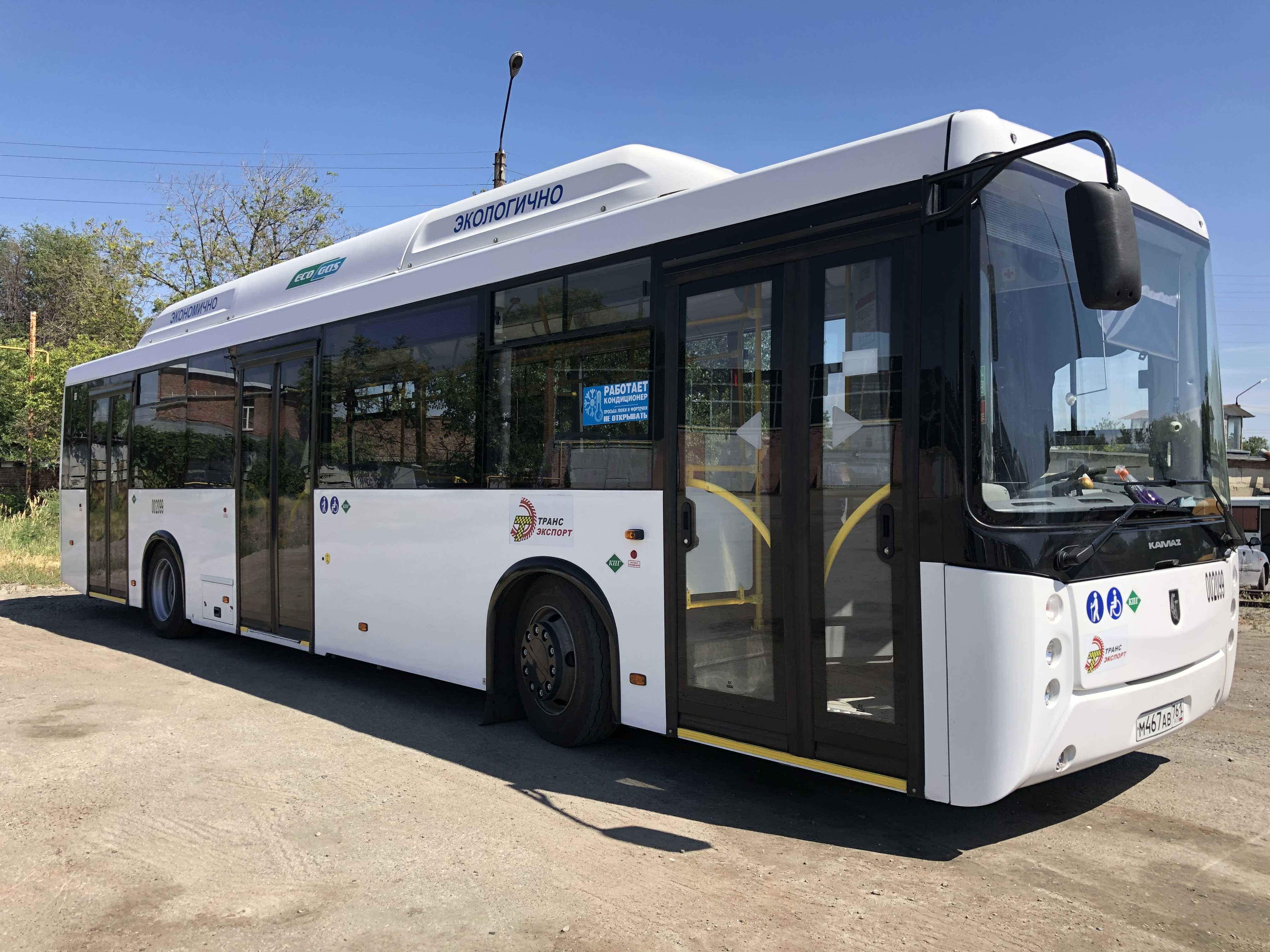 Автобусы в лизинг для Ростова-на-Дону