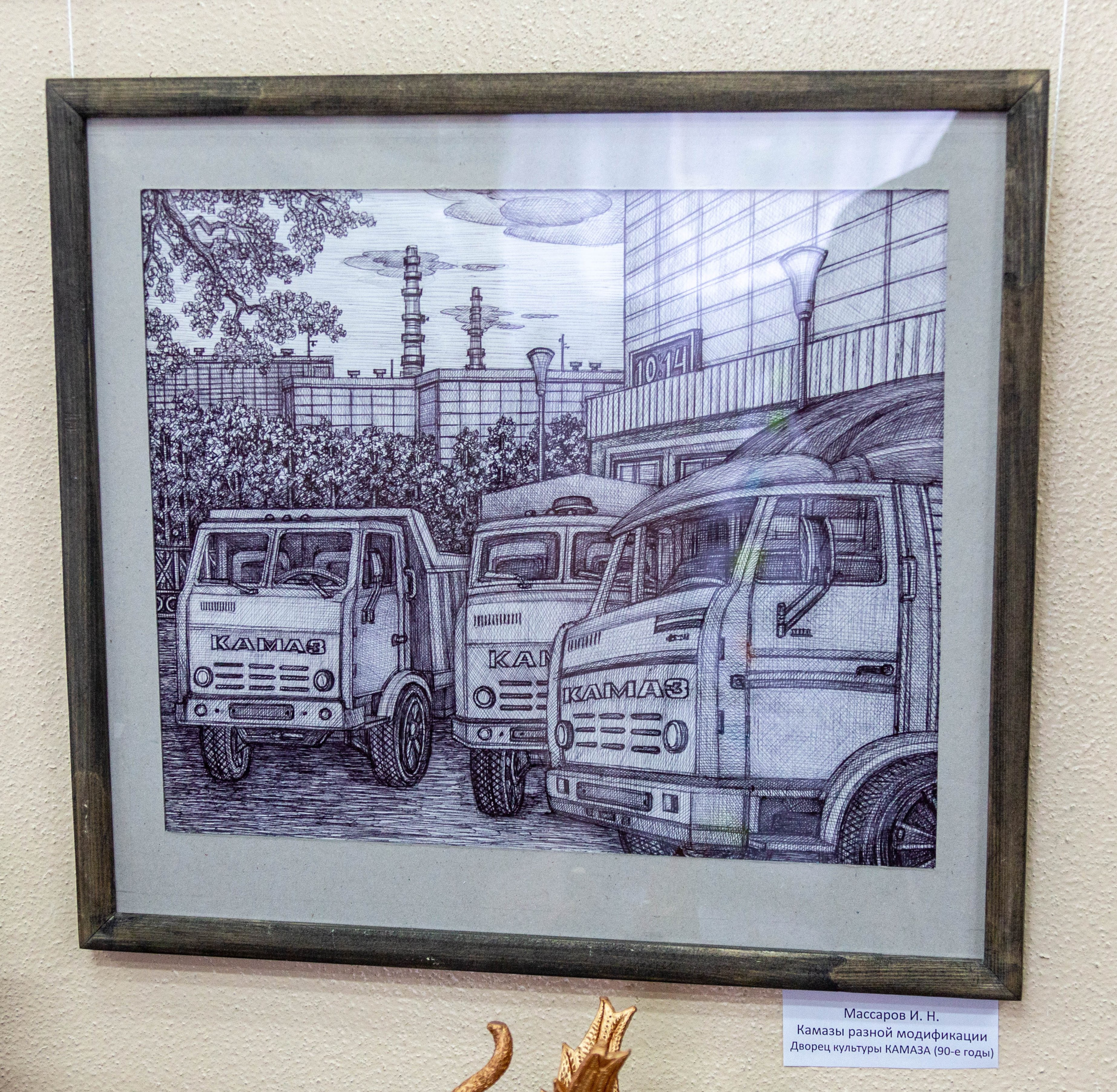 Выставка к юбилею компании от камазовцев