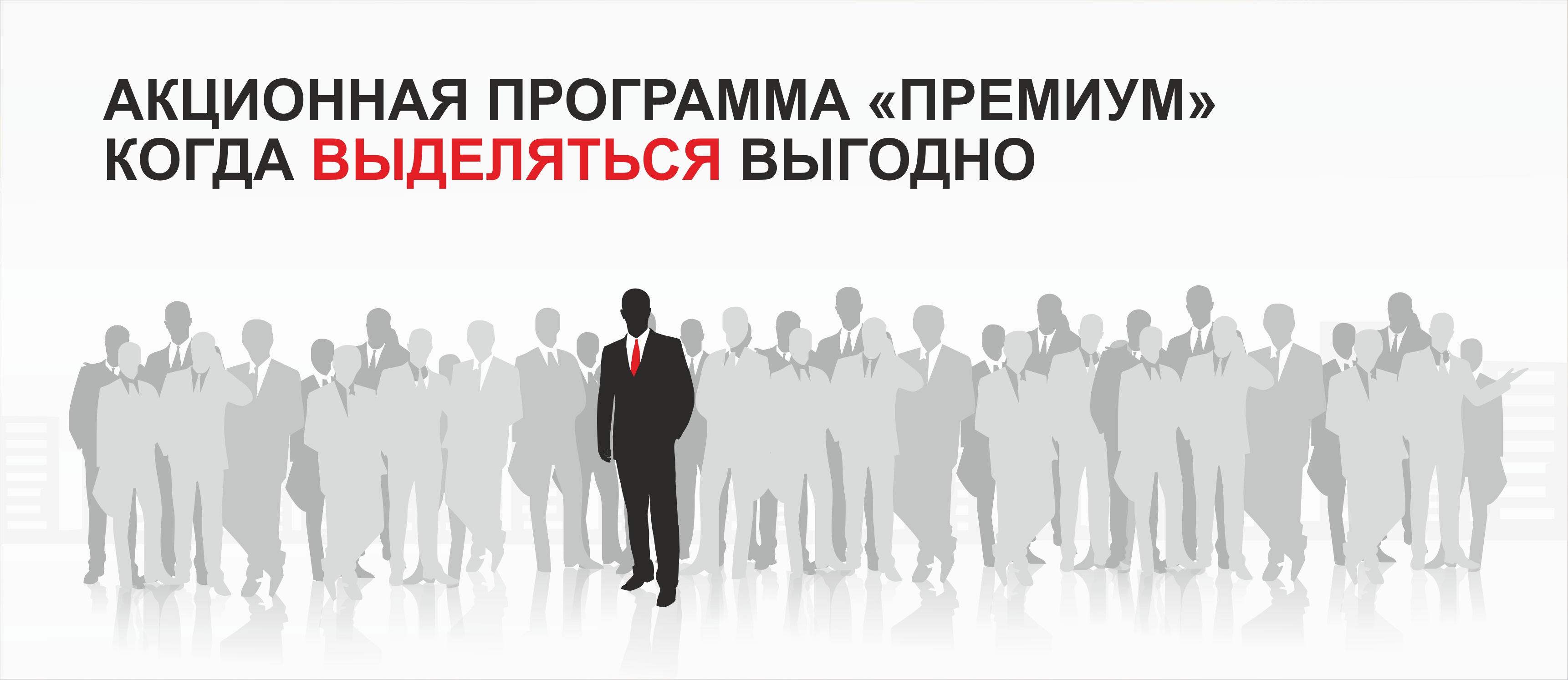 Новая акция от «КАМАЗ-ЛИЗИНГ»
