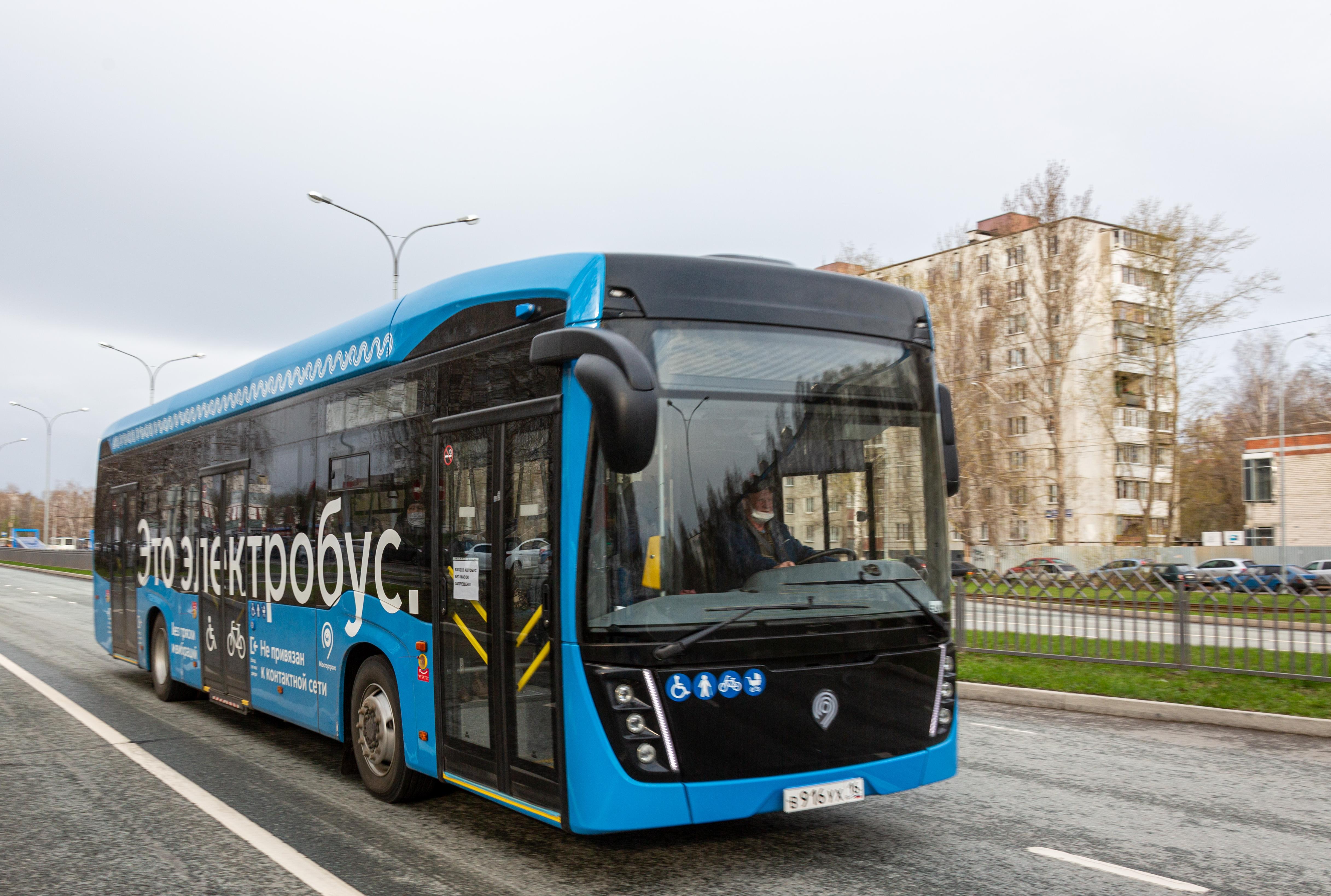Электробус КАМАЗ на улицах Набережных Челнов
