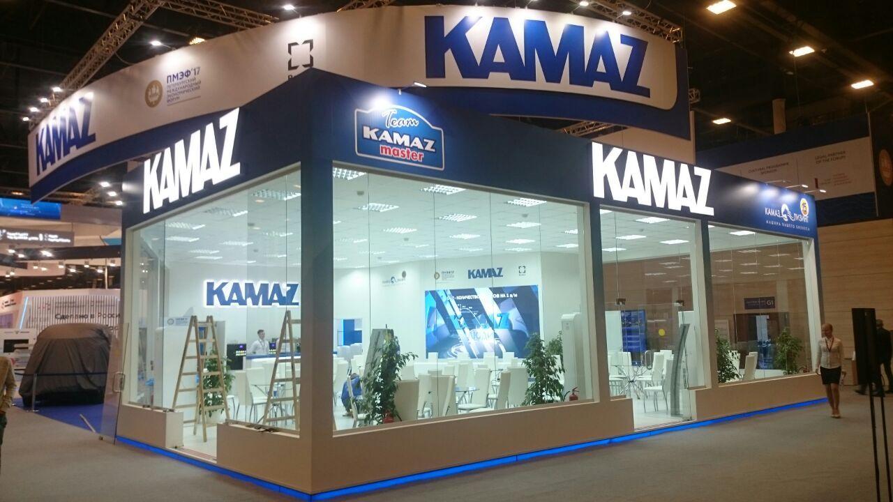 «КАМАЗ» на Петербургском международном экономическом форуме