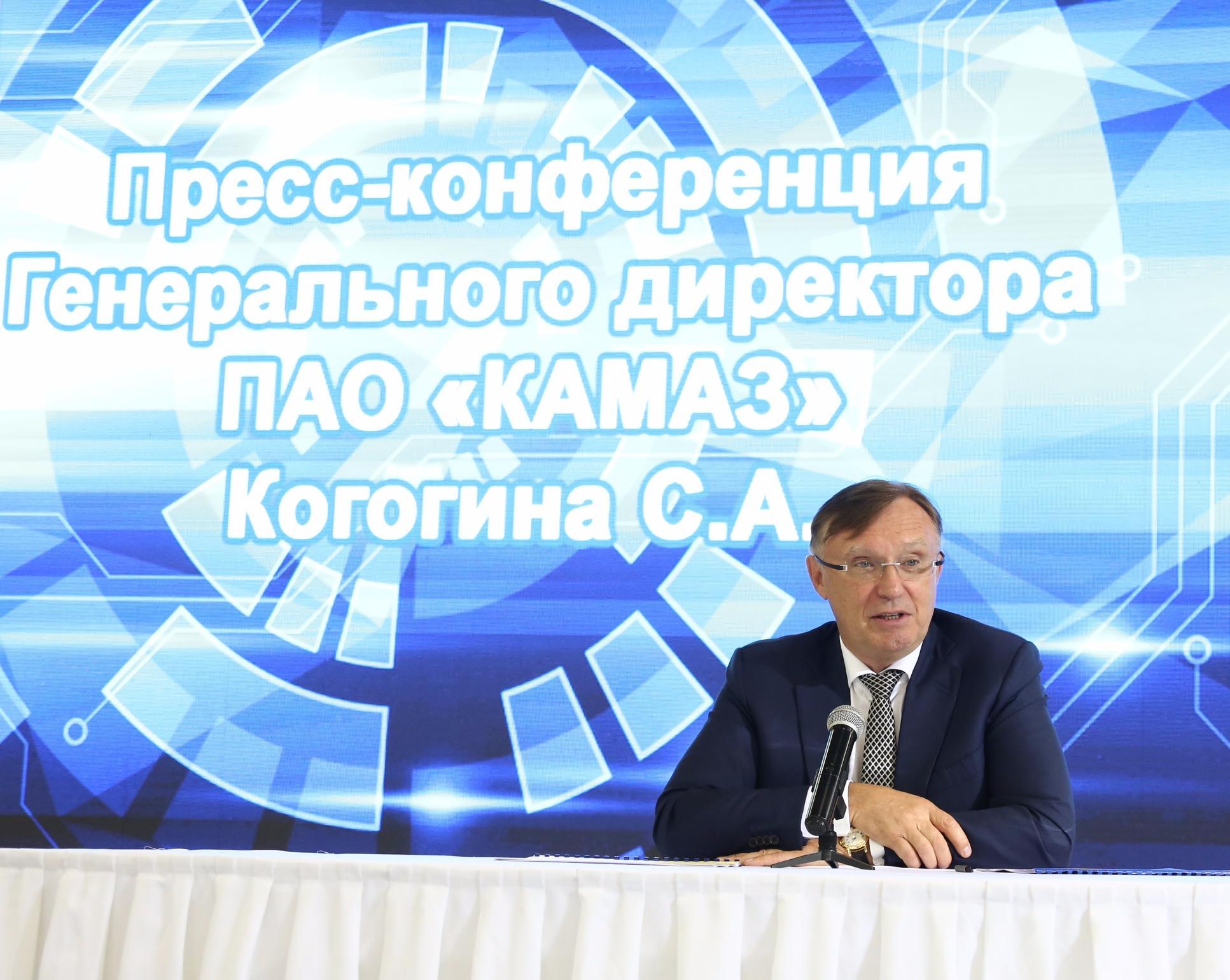 Генеральный директор «КАМАЗа» дал пресс-конференцию на «Комтранс-2017»