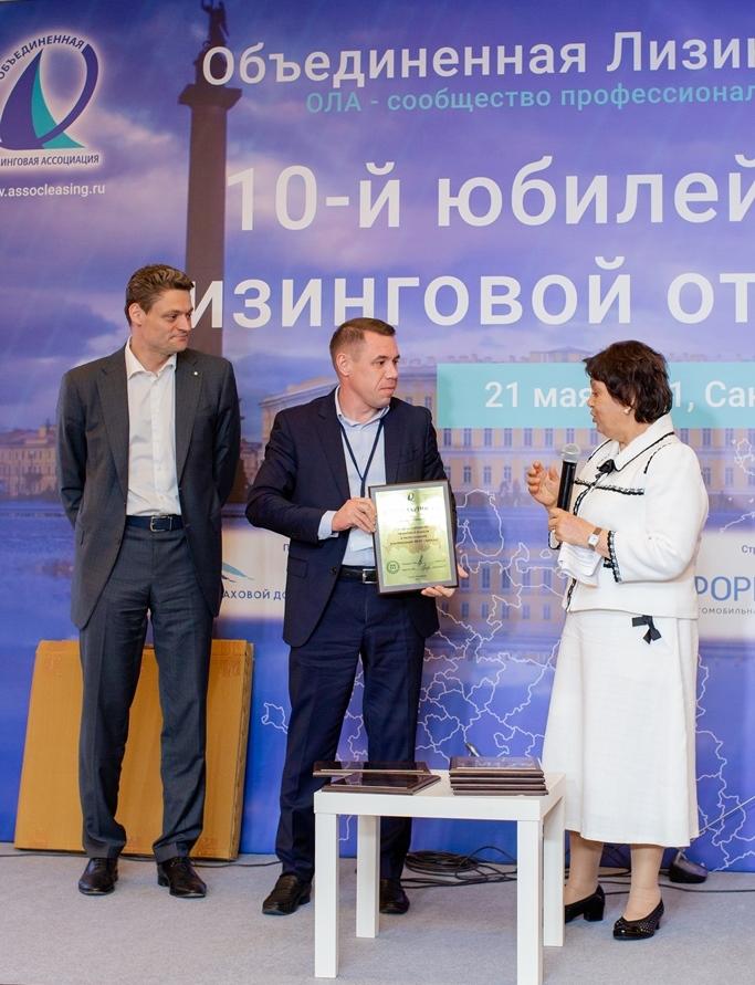 «КАМАЗ-ЛИЗИНГ» удостоен почётной награды ОЛА