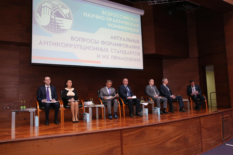 Камазовцы поделились опытом в области борьбы с коррупцией