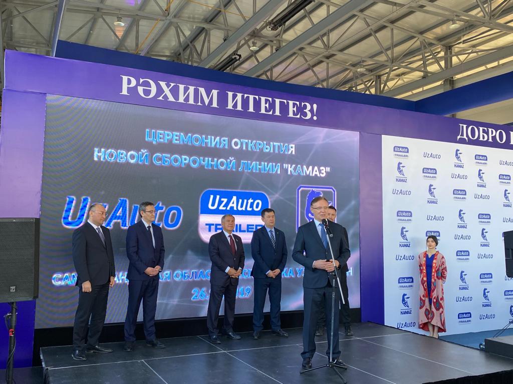 «КАМАЗ» совместно с UzAuto TRAILER запустили новую линию сборки