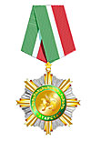 "Presentation of the ""Order of Merits for the Republic of Tatarstan"""