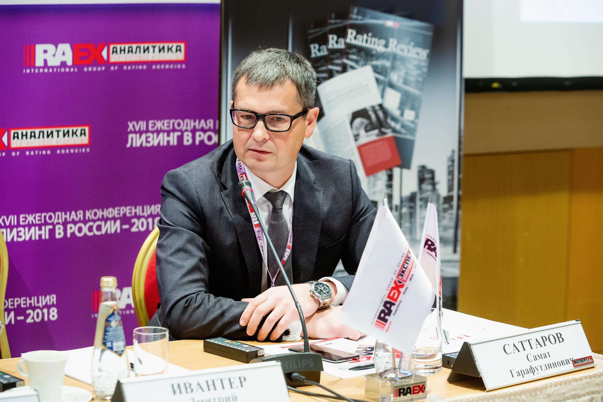 Камазовцы на конференции «Лизинг в России-2018»
