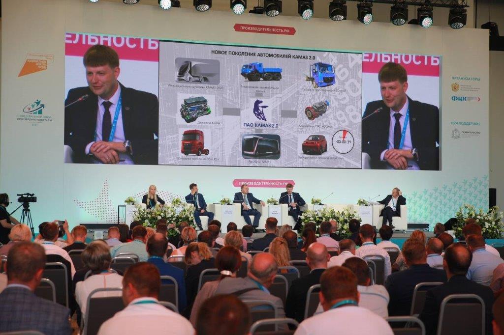 «КАМАЗ» поделился опытом в области бережливого производства