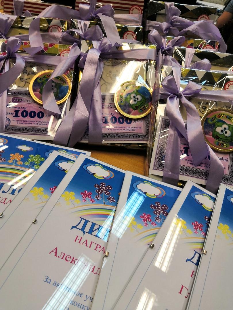 Конкурс ко Дню защиты детей в Группе ОАТ