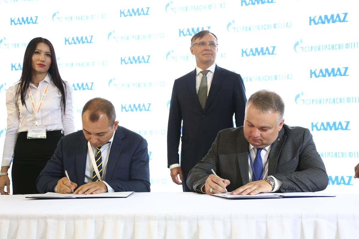 «КАМАЗ» и «Стройтранснефтегаз» подписали соглашение